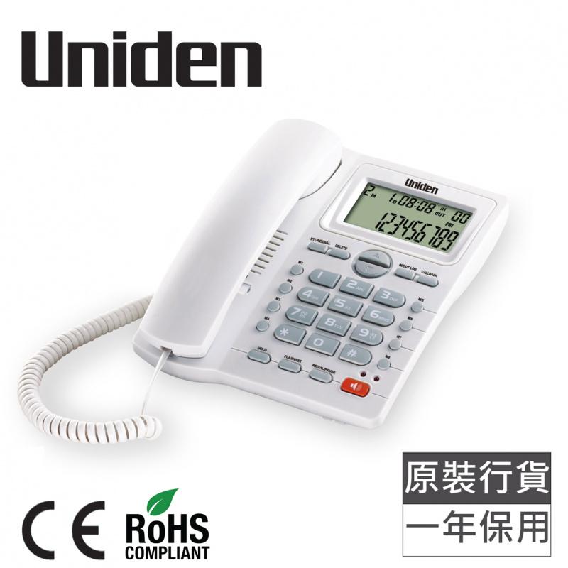 日本Uniden - AS7412 室內有線電話 白色 來電顯示 免提功能