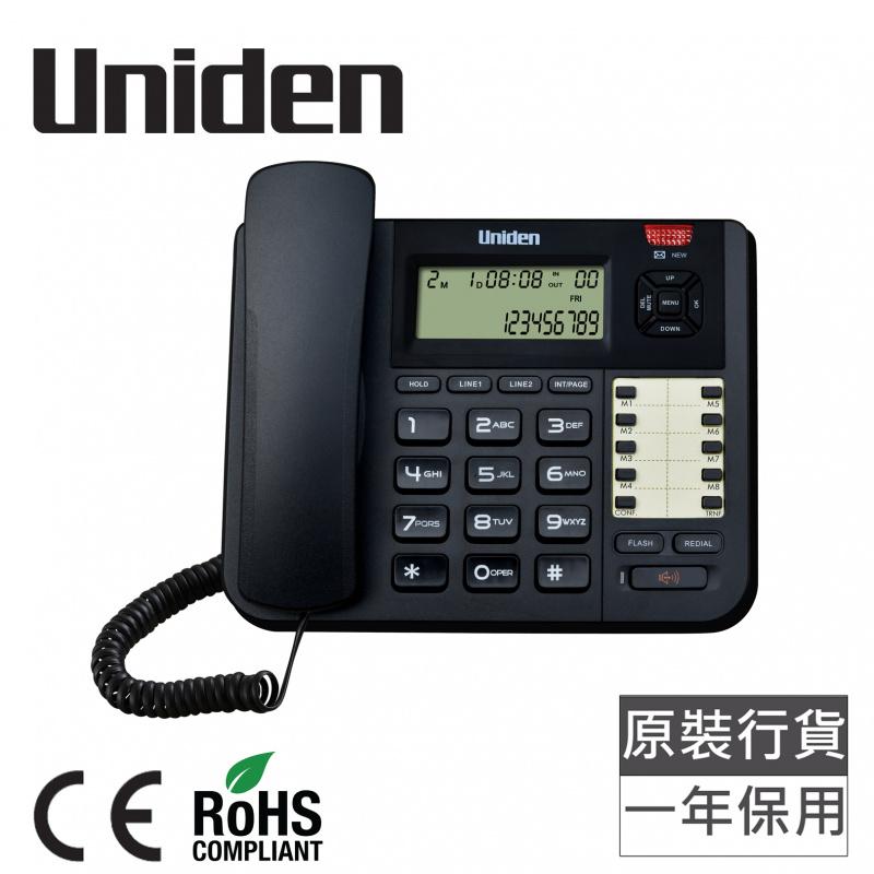 日本Uniden - AT8501 2線會議功能 室內有線電話 來電顯示 免提 黑色
