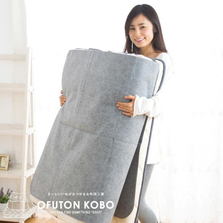 日本布團工房 備長炭防潮床墊
