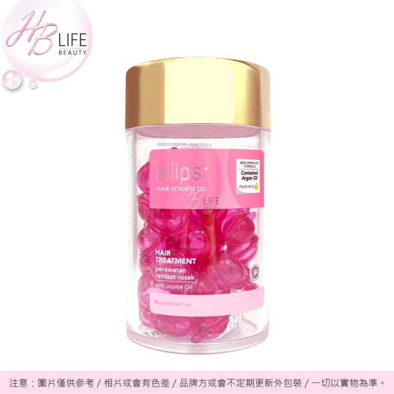 Ellips Hair Vitamin Oil 髮絲維他命荷荷芭精華護髮油 (膠囊式) (50粒) (有效期2023年10月12日)