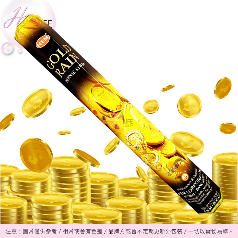ORA HEM Gold Rain 黃金雨支裝香(20支)