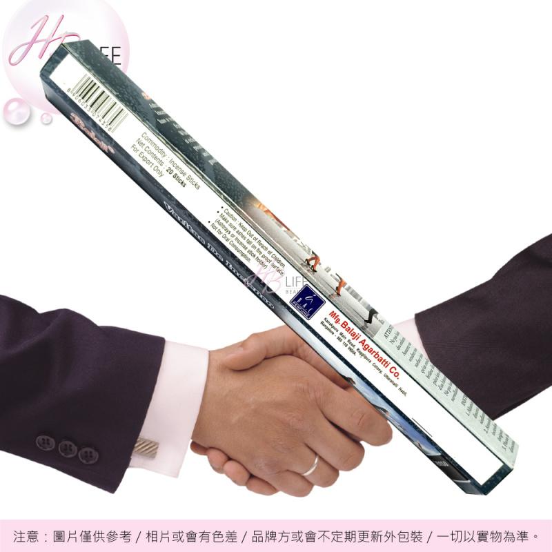 ORA Balaji Atraer Cliente 招生意支裝香(20支)
