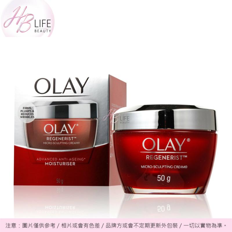 Olay 新生高效緊緻護膚霜 (50克)