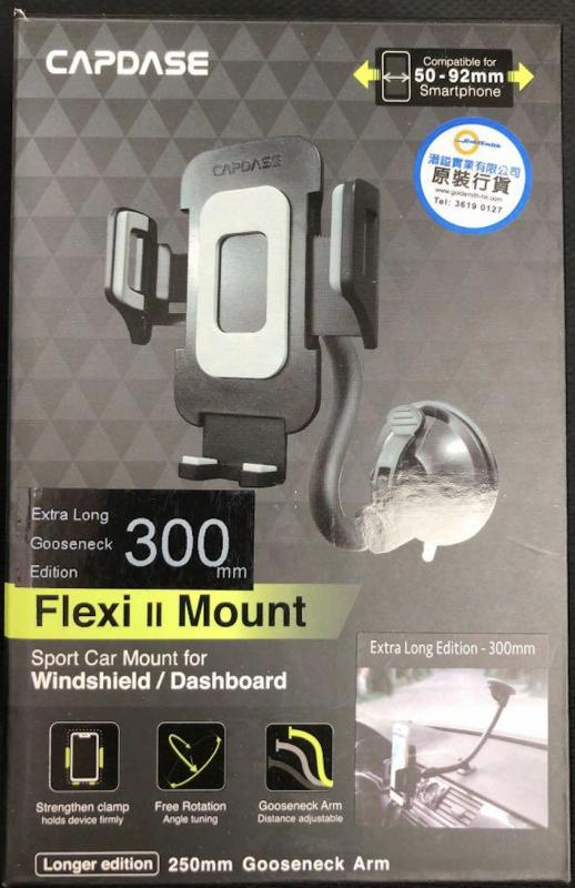 Capdase Flexi II Sport Car Mount Gooseneck Arm 300mm Extra Long Edition HR00-SGF211-300