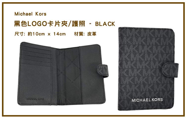 Michael Kors 精選皮革 銀包 / 護照套 / 卡套