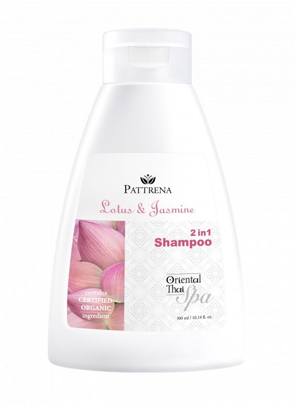 Pattrena - 《洗髪露》蓮花與茉莉