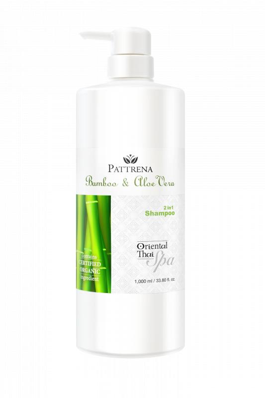 Pattrena - 《洗髪露》竹樹與蘆薈
