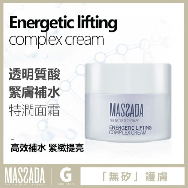 Massada - 透明質酸緊膚補水特潤面霜 50ml x 1支裝