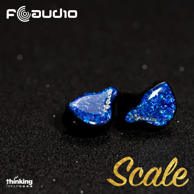 FAudio Scale 1鐵1圈( 8mm動圈+全頻動鐵)