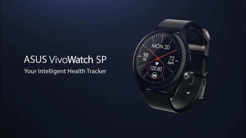 ASUS VivoWatch SP (HC-A05) 智能手錶