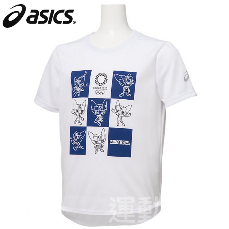 【💥Tokyo 2020 日本奧運】Asics 小童 奧運會 會徽 白色 TEE 多碼 日本直送