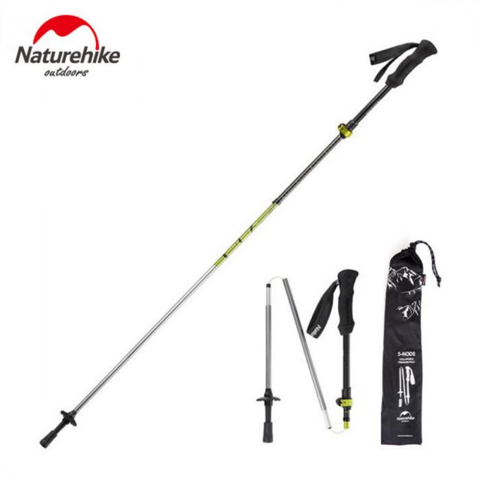 NatureHike ST05 碳纖五節式登山杖附杖尖保護套