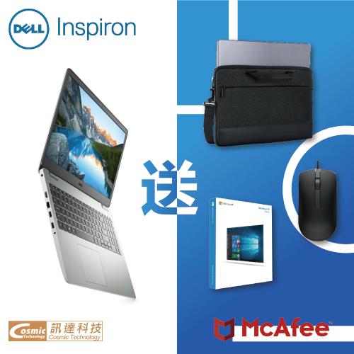 Dell Inspiron 15 3501 手提電腦 (ins3501-r1500)