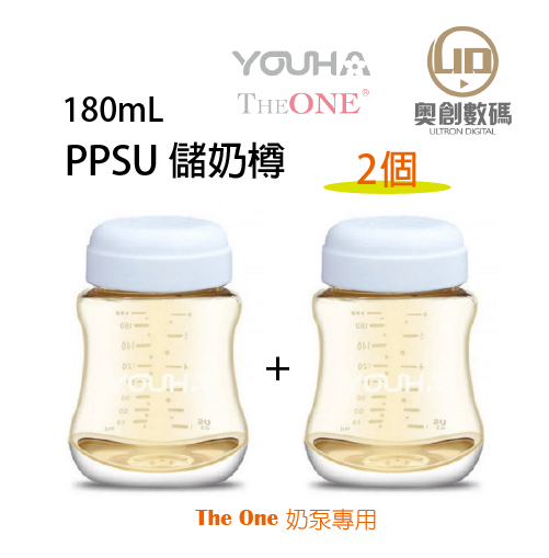 Youha - 優合 180mL PPSU 儲奶樽 (1對)