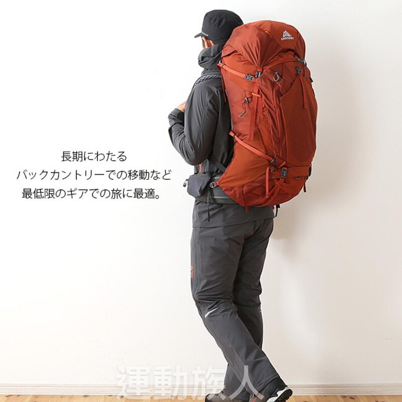 【💥行山 / 遠行 大背囊】68L GREGORY BALTORO 65 L 版 68L 行山 遠行 背囊 多用途 山野 遠足 耐用 日本直送 雙色選擇