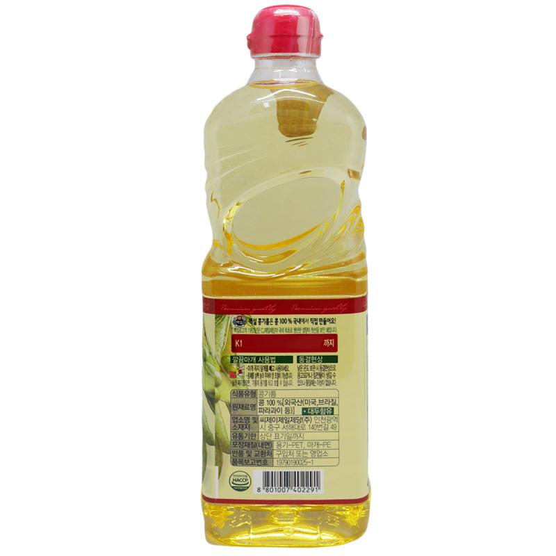 韓版CJ Beksul 食油 100% 大豆 專用炸油 900ml【市集世界 - 韓國市集】