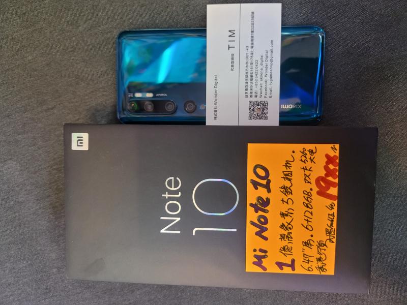 快閃優惠~小米 Note 10 香港行貨 (6+128gb) ⚡️