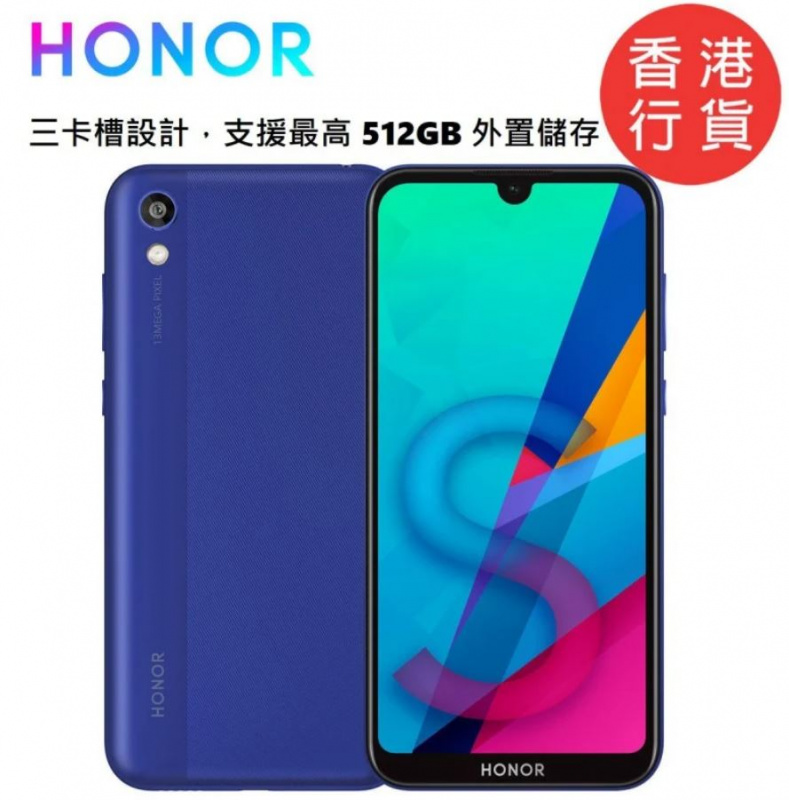 Huawei Honor 8S 64GB 智能手機