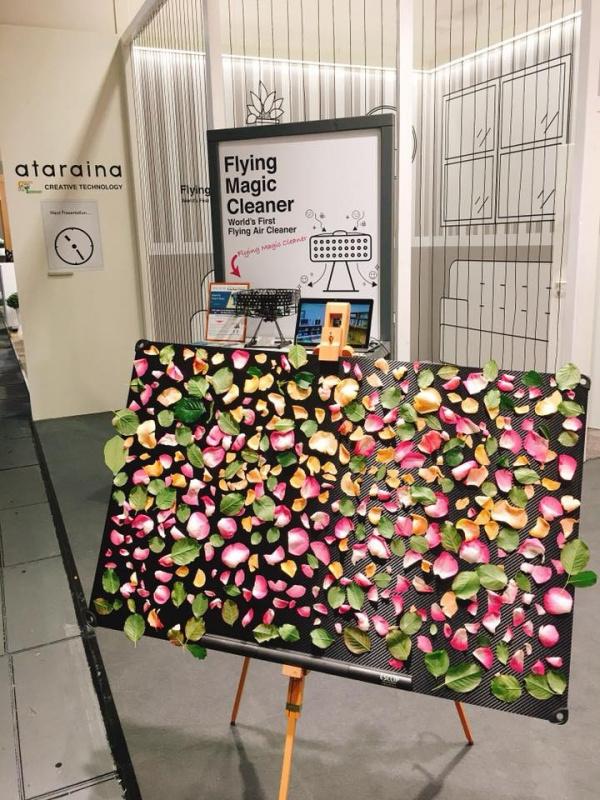 日本品牌🇯🇵 Ataraina Esclip隨意貼靜電板