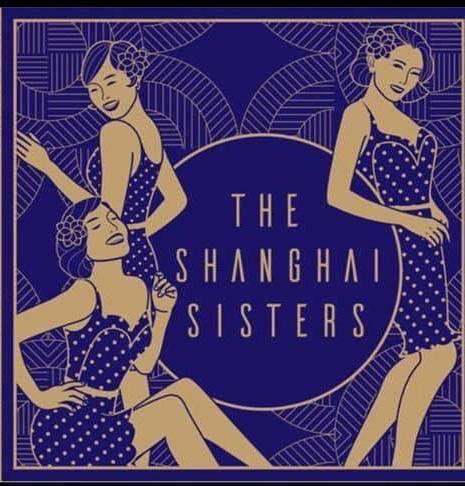 《THE SHANGHAL SISTERS 中文爵士女聲三重唱》 SACD