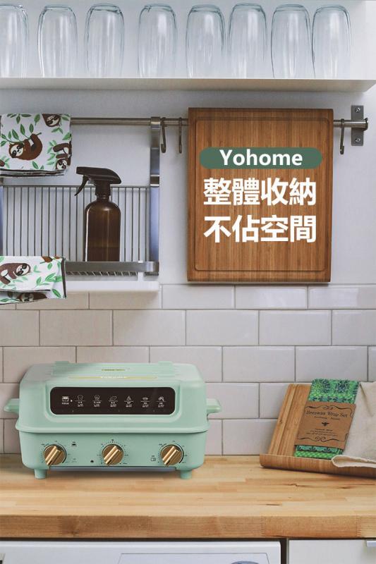 Yohome新煮意折疊萬用焗爐 - 薄荷綠色