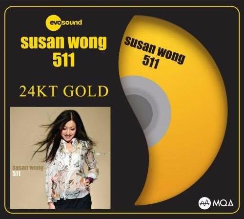 《511》 (【24K GOLD】MQA-CD) Susan Wong