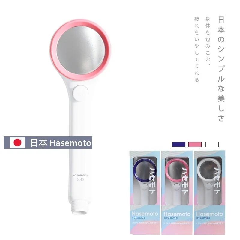 日本製造 Hasemoto增壓節水花灑頭 [2色]