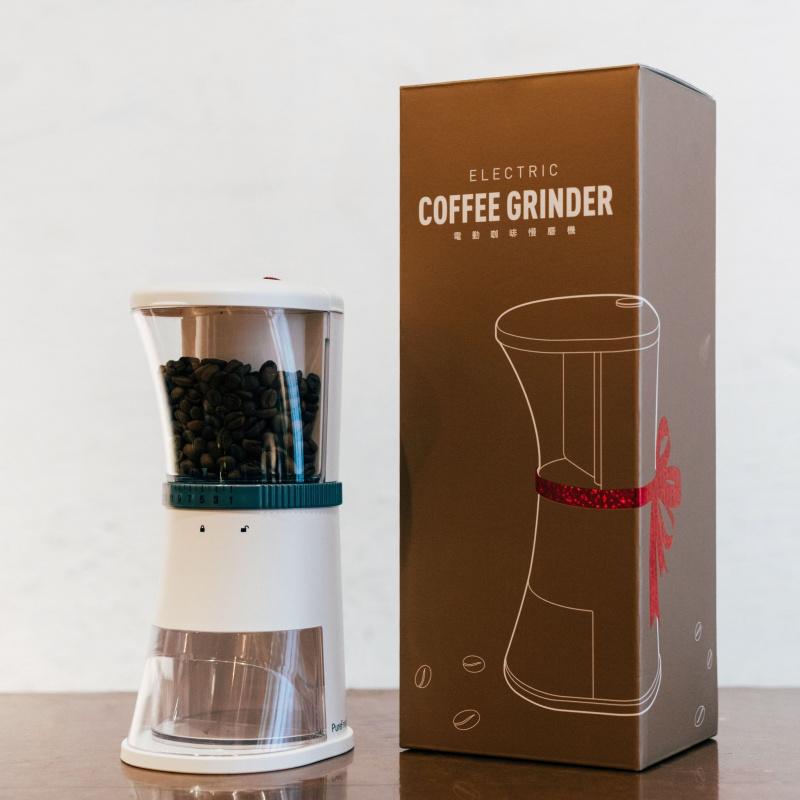 Purefresh Electric Coffee Grinder電動慢磨咖啡磨豆機(第三代陶瓷刀)