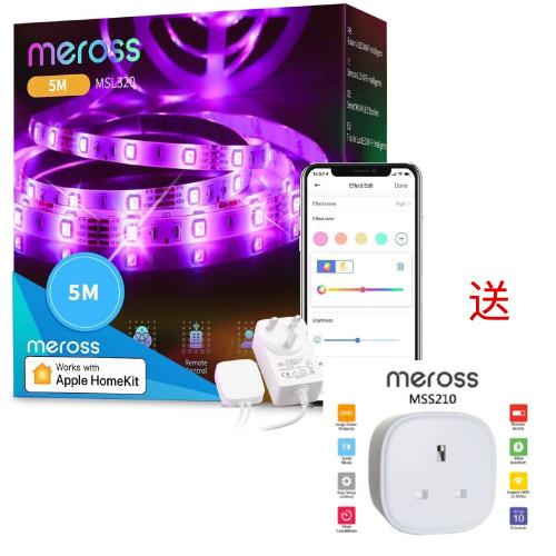 Meross 彩光燈帶組合 5米 MSL320 (送一條5米延長線 及 Meross 智能WiFi插頭 MSS210)