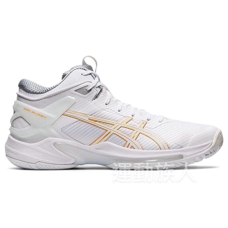 【💥日本直送】Asics GELBURST 24 (WIDE) 闊身版 籃球鞋 23.5cm - 30cm 白色 White