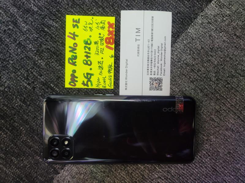 快閃優惠~oppo RENO 4se 5G (8+128) ⚡️