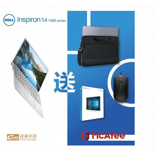 Dell Inspiron 14 7400 手提電腦 (INS7400)