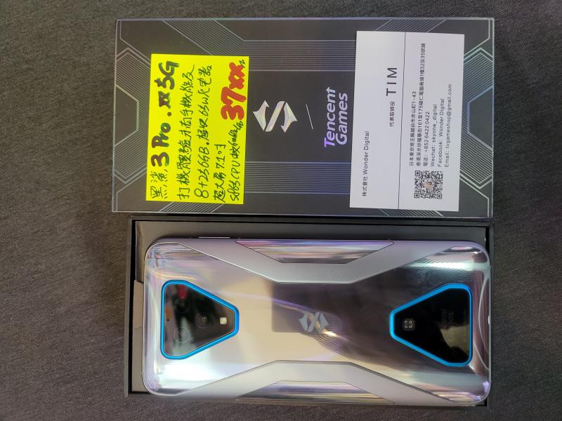 快閃優惠~7.1吋 黑鯊 3 PRO 5G (8+256高配版) ⚡️