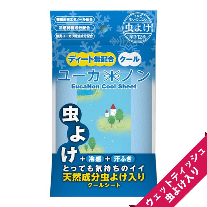 Yukanon 日本製桉樹驅蚊涼爽濕紙巾 (厚12枚)