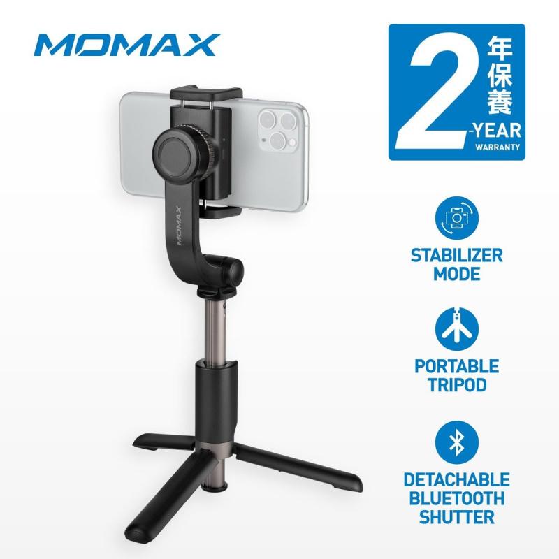 Momax Selfie Stable 迷你穩定器自拍三腳架 KM13
