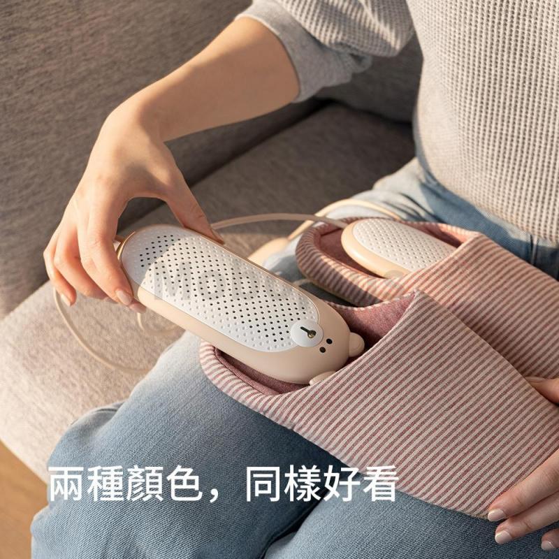[UVC殺菌] M-Plus 小熊 便攜恆溫烘鞋器 (USB版) S03