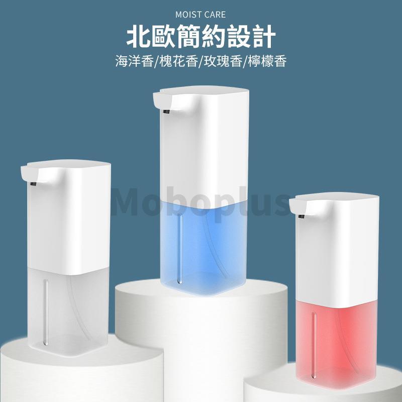 M-Plus 智能感應泡沫洗手機