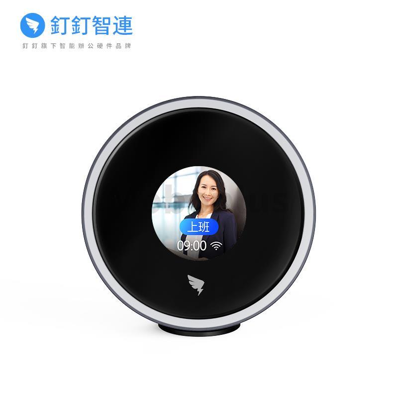 釘釘 智能人臉考勤機 M1X Pro 3-5天發出
