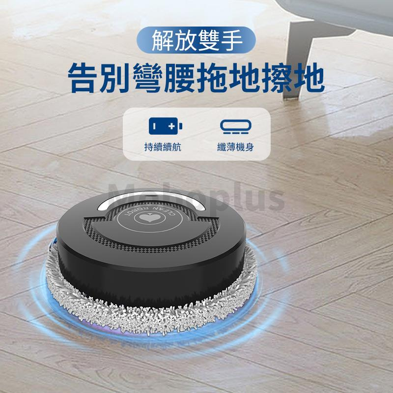 Clean Robot 智能拖地機器人