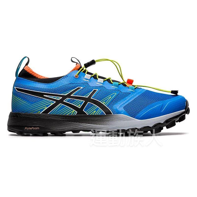 【💥日本直送】Asics FUJITRABUCO PRO 女士運動波鞋 比賽鞋 日本直送 藍色