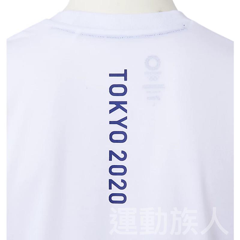 【💥Tokyo 2020 日本奧運】Asics 成人奧運 會徽 白色 TEE 多碼 日本直送