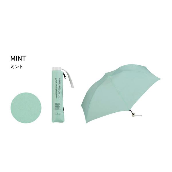 W.P.C UN-002 Unnurella Mini 60 Hand Open 超跣水摺雨傘