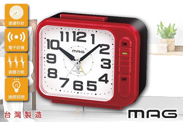 日本MAG時尚方形座檯鬧鐘 (紅)|台灣製造
