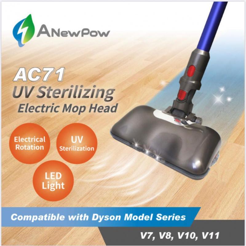 台灣 AnewPow UV殺菌 LED 濕拖刷頭 兩用 Dyson V7/V8/V10/V11 AC71