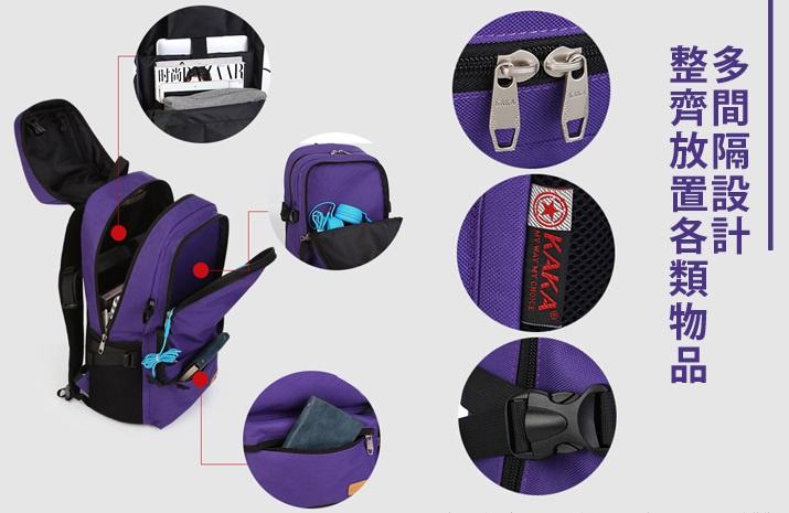 KAKA 登山背囊40L 紫色