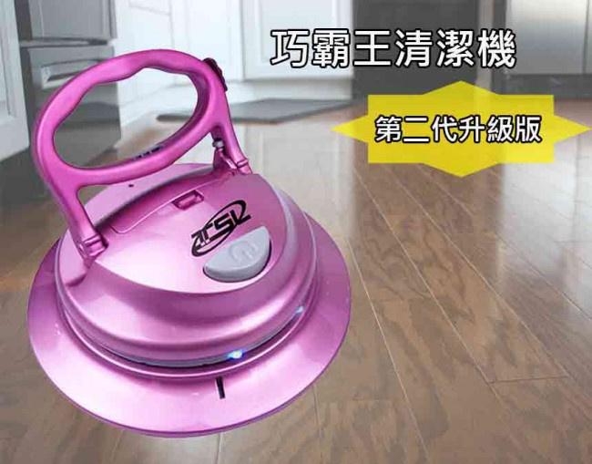 TSL新潮流 TSL-111 巧霸王第二代 台灣品牌 大量現貨 新年清潔 送9塊布 香港行貨1年保養 !