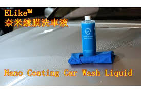 香港行貨 ELike™香港品牌 Nano Coating Car Wash Liquid(奈米鍍膜洗車液) 500ml/支