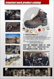 [香港行貨][全港免運費] 重型入門 IRONSTEEL T-124 II(Climber) 包郵專門店 一對都送貨! 批發可致電我們 What App 65227066 CHECK 碼數