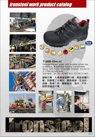 無金屬輕型底筒 T-388 (Orca) 包郵專門店 一對都送貨! 批發可致電我們 極強鞋頭保護設計,適合複雜極端環境工作場地,易鬆脫鞋眼設計,快速脫鞋功能