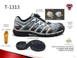 無金屬 唔使綁鞋帶 T-1313 I.S. (Dragon Fly) 包郵專門店 一對都送貨! 批發可致電我們